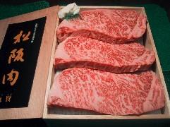 松阪肉 丸賢