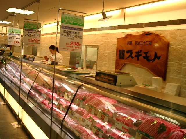 お肉の専門店 スギモト松坂屋静岡店